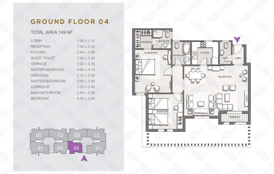 Type B - Ground Floor - 04