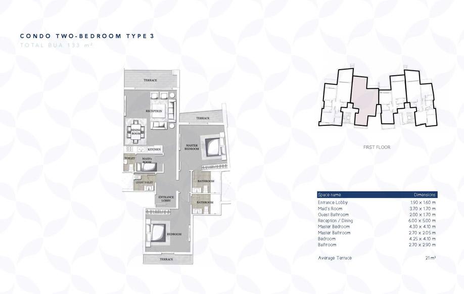 جيفيرا كوندو 2 غرفة نوم - موديل 3