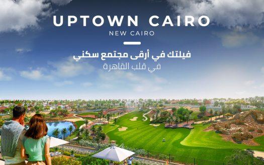UpTown Cairo